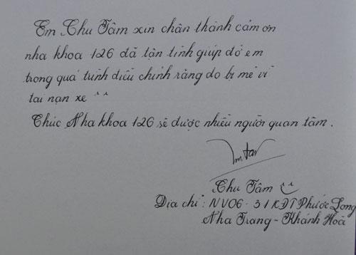 http://nhakhoa126.com/hinhanh/Luu_but/nhakhoa126-be-thu-tam-gay-rang-do-tai-nan-luubut.jpg